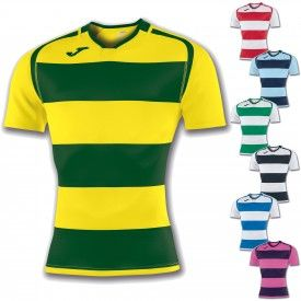 Maillot Prorugby II